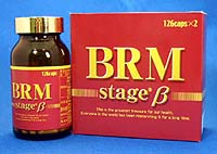 BRM stageβ